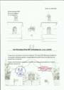 Cerkiew zaśnięcia NPM Boćki